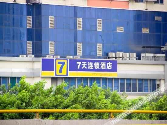 EXTERIOR_BUILDING 7 Days Inn