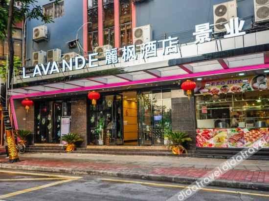 EXTERIOR_BUILDING Lavande Hotel (Guangzhou Zhongshan 8th Road Metro Station)