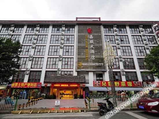 EXTERIOR_BUILDING Jia Jun Hotel