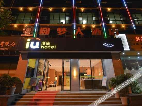 EXTERIOR_BUILDING IU Hotel Anshun Huangguoshu Scenic Spot Passenger Center