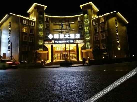 EXTERIOR_BUILDING Yuquan Hotel