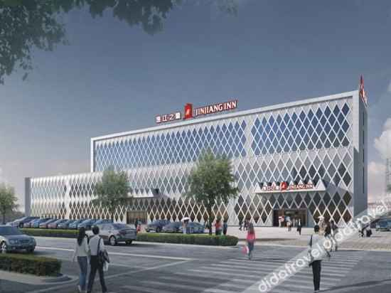 EXTERIOR_BUILDING Jinjiang Inn (Tongcheng Road Central Passenger Station)