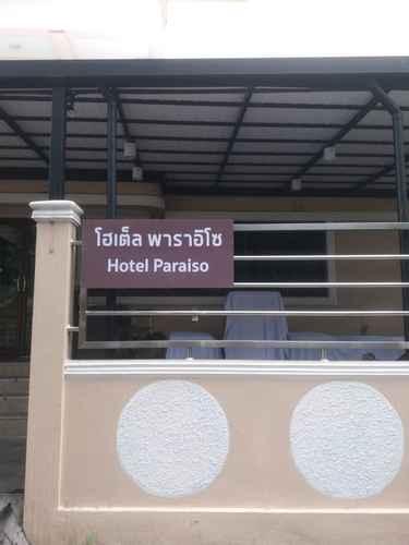 EXTERIOR_BUILDING โรงแรมพาราอิโซ