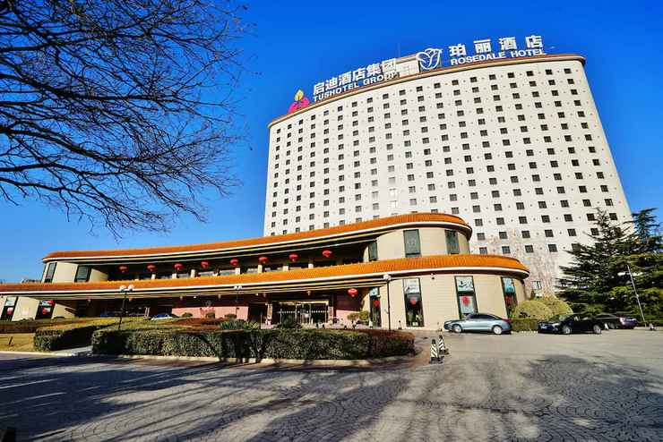 Featured Image Rosedale Hotel and Suite Beijing