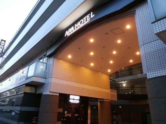 Featured Image APA Hotel Nishikawaguchieki-Higashiguchi