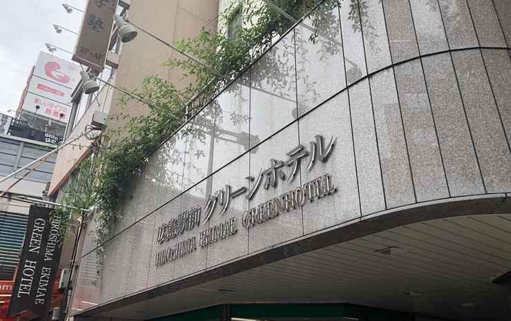 HIROSHIMA EKIMAE GREEN HOTEL