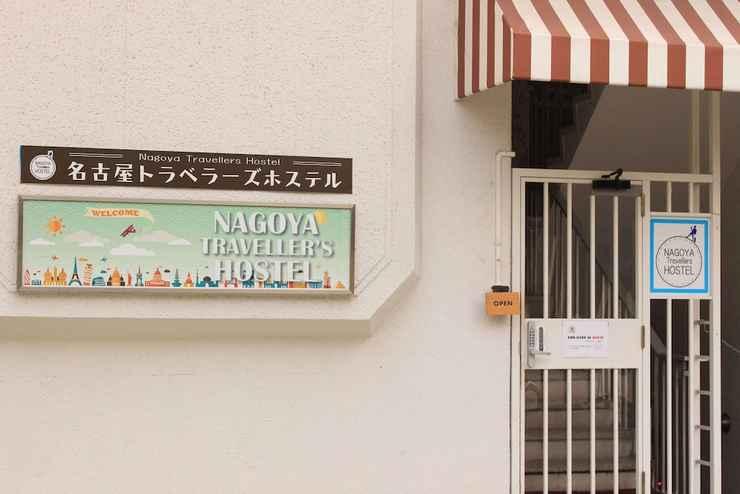 Featured Image Nagoya Travellers Hostel