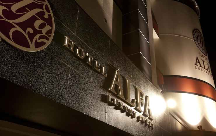 HOTEL ALFA KYOTO - ADULTS ONLY