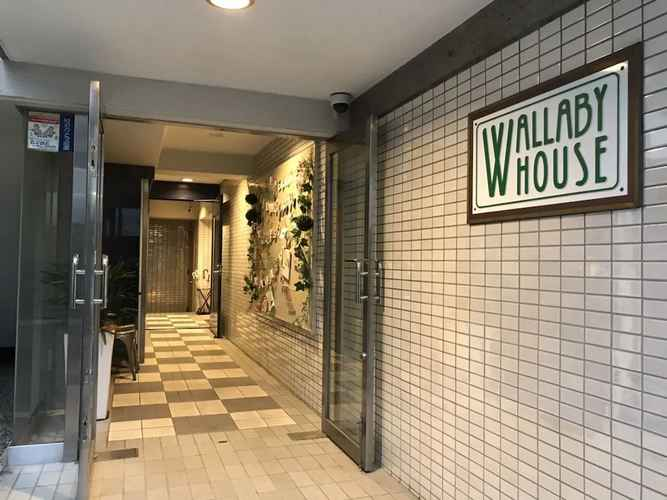 Featured Image WALLABY HOUSE