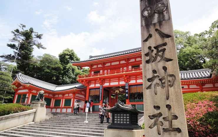 RESI STAY GIONDO KYOTO HIGASHIYAMA SANJO