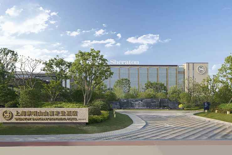 Featured Image Sheraton Shanghai Chongming Hotel