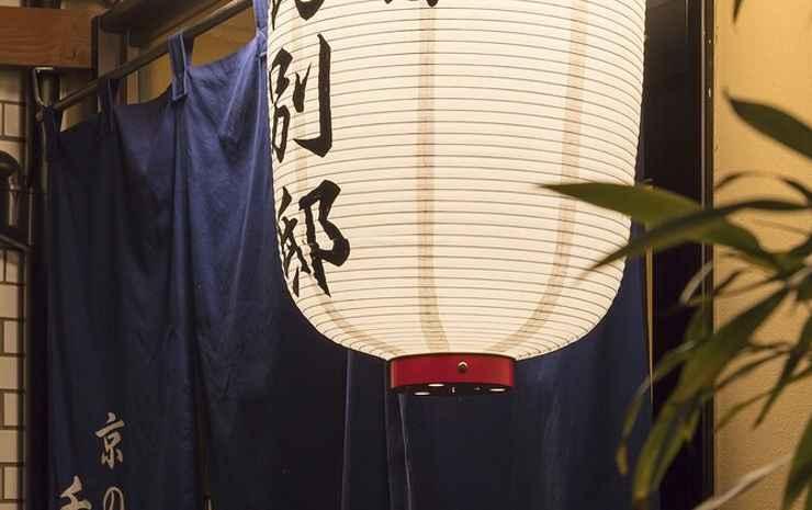 KYOUNOYADO SENKAKUBETTEI