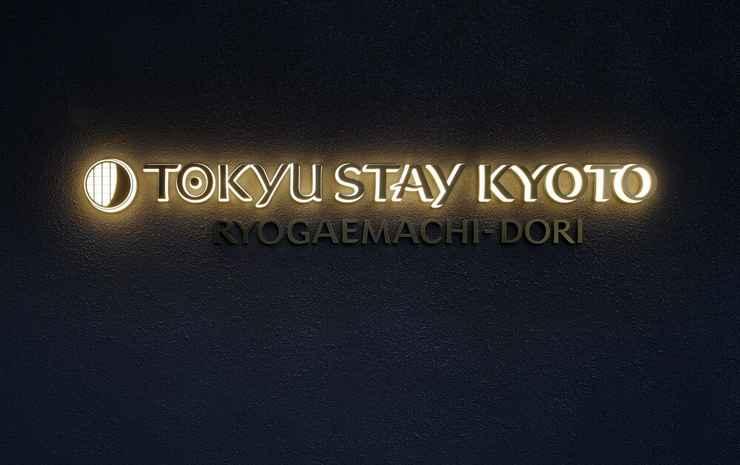TOKYU STAY KYOTO RYOUGAEMACHI DORI - SANJO KARASUMA