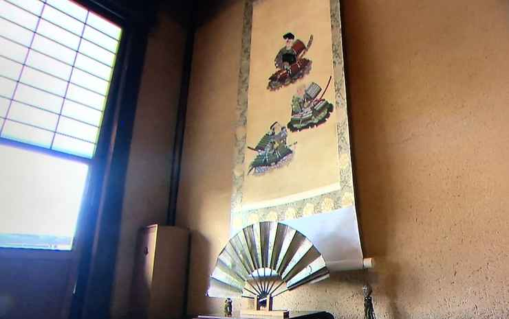 SHIOMACHI-AN MIYAJIMA TRADITIONAL GUESTHOUSE