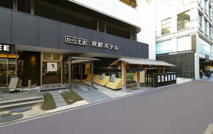 KARASUMA KYOTO HOTEL