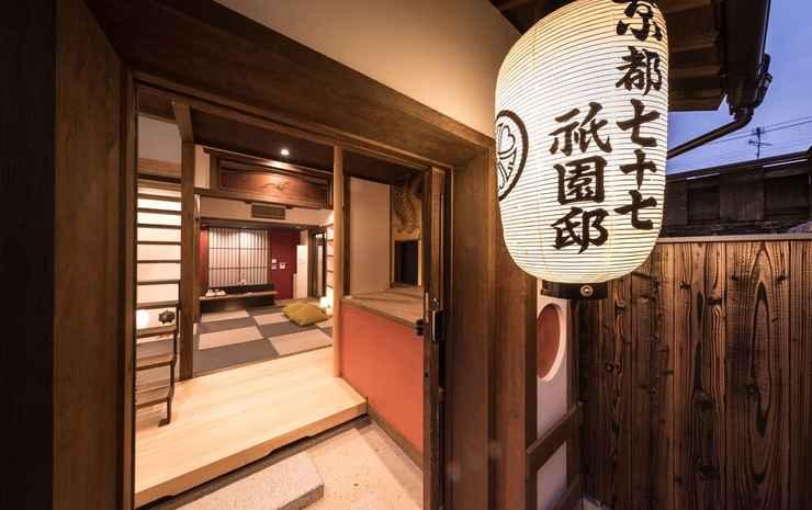 KIRAKU KYOTO GION (NAZUNA KYOTO GION-TEI)