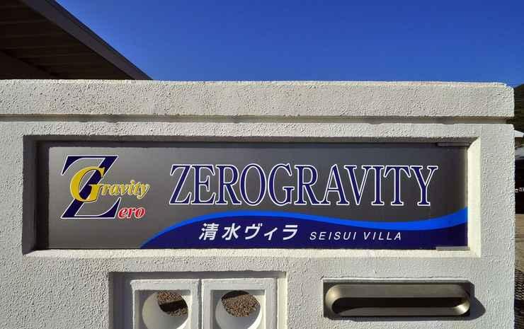 ZEROGRAVITY SEISUI VILLA