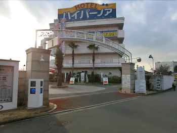 Featured Image Hotel Hyper Noah - Adult Only