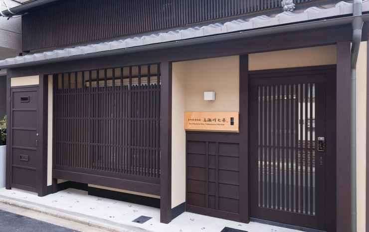 KYO-MACHIYA STAY TAKASEGAWA SHICHIJO