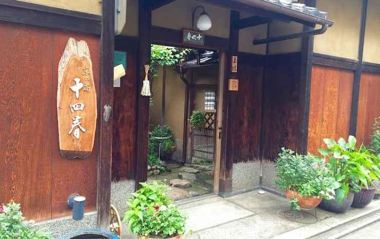 TOSHIHARU RYOKAN
