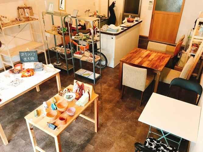 Featured Image Guesthouse Kannoko Kitaoji