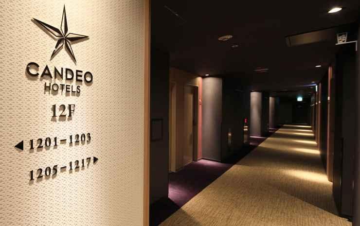CANDEO HOTELS KOBE TORROAD