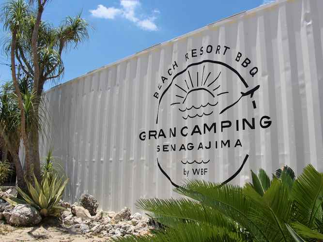 Featured Image GRANCAMPING SENAGAJIMA by WBF