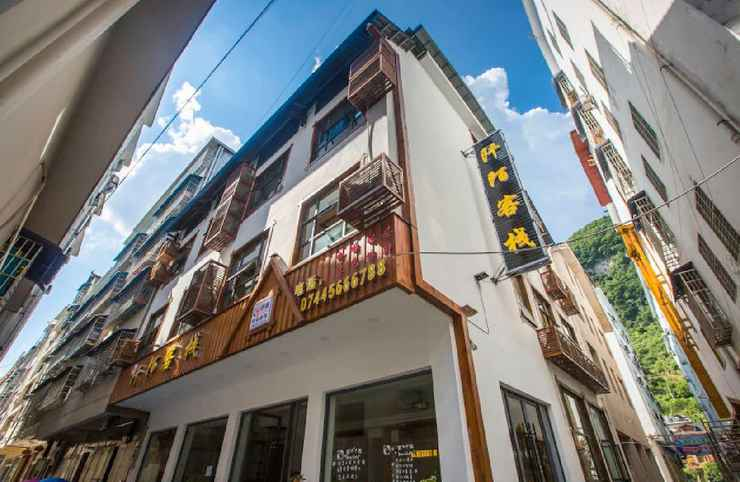 Featured Image Qian Mo Inn