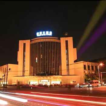 Featured Image Grand Hotel Yifeng