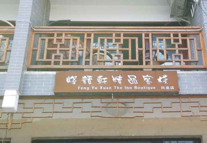 Featured Image Fenghuang Fengyuxuan Boutique Guesthouse