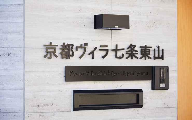HANARE KYOTO KYOTO VILLA SHICHIJO HIGASHIYAMA