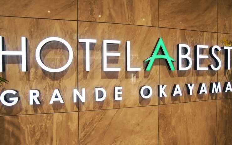 HOTEL ABEST GRANDE OKAYAMA