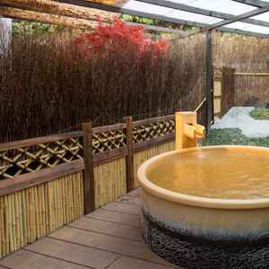 ARIMA ROAD YUUWA HOT SPRING HOTEL
