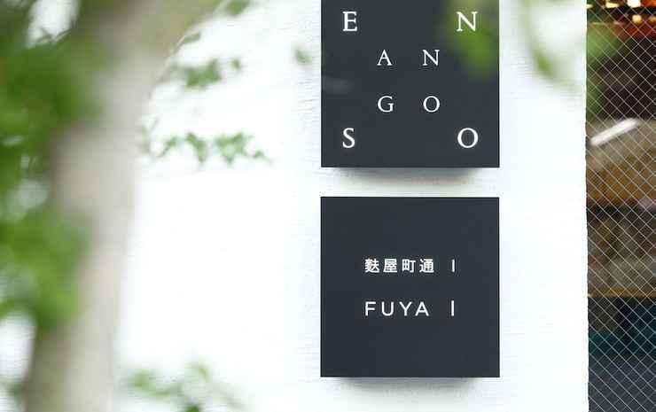 THE GENERAL KYOTO BUKKOJI FUYACHO
