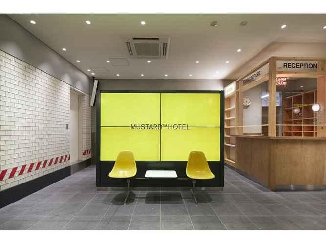 Featured Image MUSTARD HOTEL SHIBUYA - Hostel