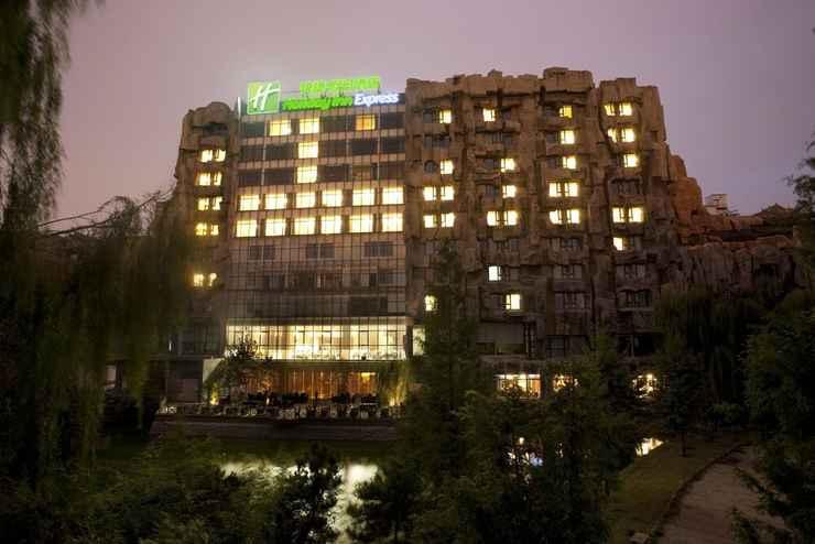 Featured Image Holiday Inn Express Beijing Minzuyuan
