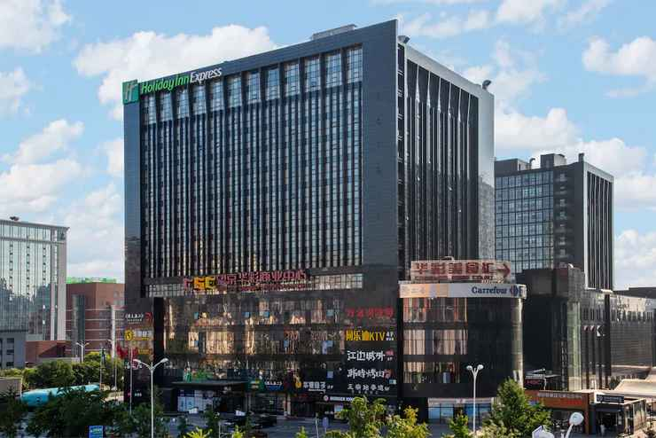 Featured Image Holiday Inn Express Beijing Huacai