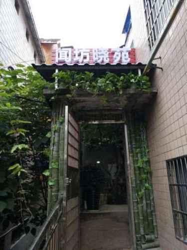 Featured Image WenFangXiaoYuan Inn