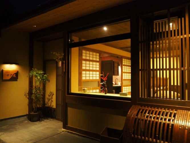Featured Image อิซาโยอิ เกียวโต มาชิยะ ไพรเวท-เรียวกัง