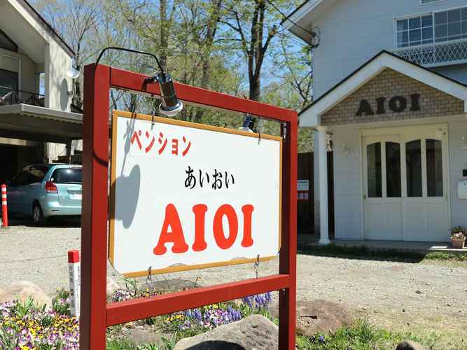 Featured Image Pension AIOI