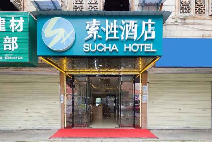 Featured Image Sucha Hotel Changsha Linke University