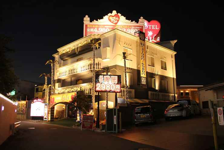 Featured Image Hotel LaLa PAT2 - Adult only