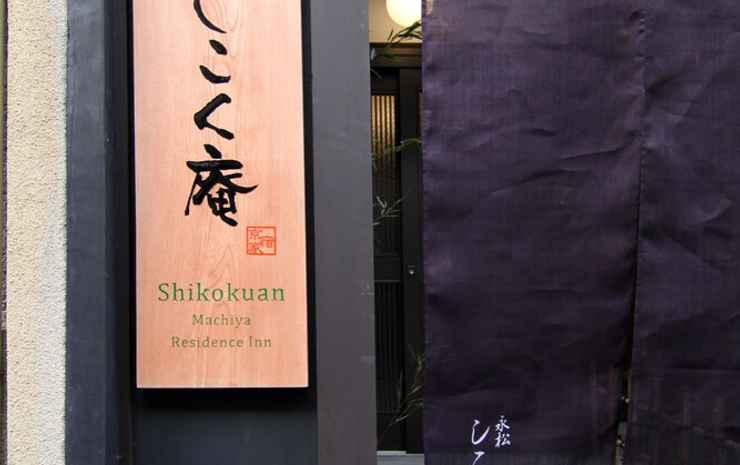 SHIKOKUAN MACHIYA RESIDENCE INN