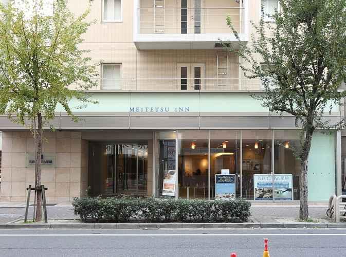 Featured Image Meitetsu Inn Nagoya Nishiki