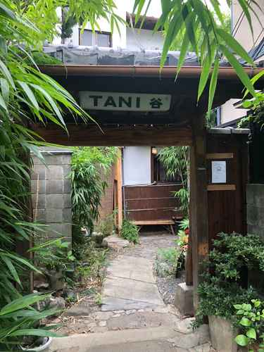 Featured Image International Guest House Tani House - Hostel