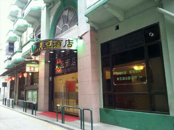 Featured Image East Asia Hotel