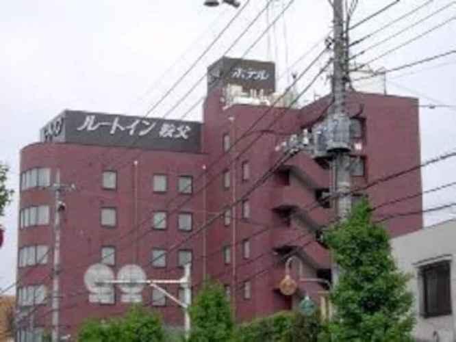 Featured Image Hotel Route-Inn Chichibu