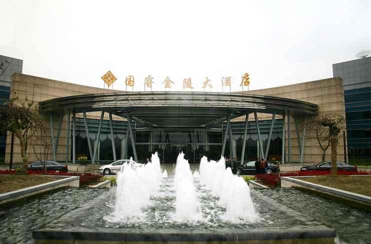 Featured Image โรงแรม กลารัน จินหลิง หนานจิง