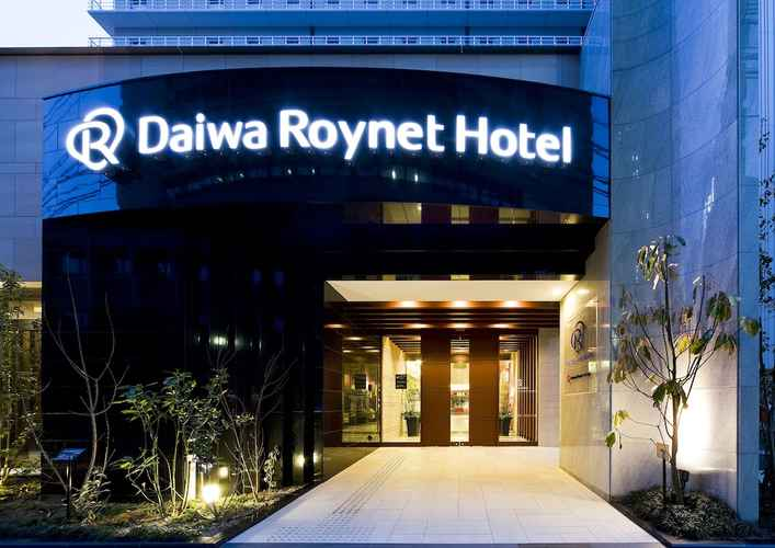 Featured Image Daiwa Roynet Hotel Sakai-Higashi