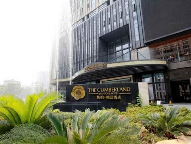 Featured Image โรงแรมเดอะคัมเบอร์แลนด์บูทีค
